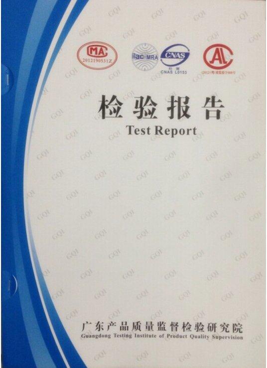 title='质检报告-1'